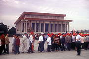 Asia, asian, china, chinese, people, beijing, crowd, crowds, chairman mao, hall, halls, memorial, memorials, monument, monuments.