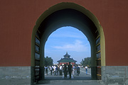 Asia, china, Beijing, architecture, temple, temples, temple of heaven, arch, arches, archway, archways, prayer, prayers, pray, prays, praying, hall of prayer, harvest, harvests.