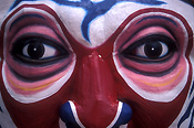 Singapore, haw par, haw par villa, tiger balm, tiger balm garden, tiger balm gardens, amusement park, amusement parks, mask, masks, face, faces, eye, eyes.